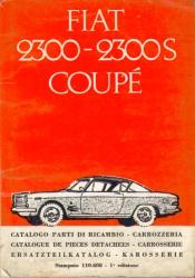 Fiat 2300S Coupe Parts Catalog